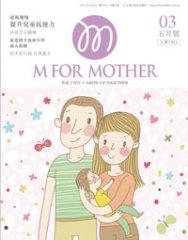 MFM003_cover.jpg