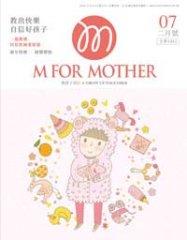 MFM007_cover.jpg