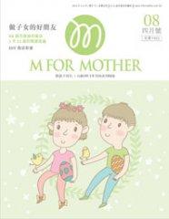 MFM008_cover.jpg