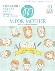 MFM010_cover.jpg