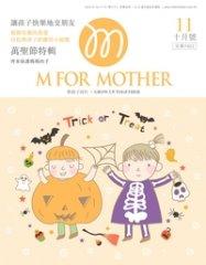 MFM_11_cover.jpg