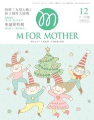 MFM_12_cover.jpg