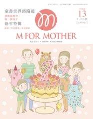 MFM_13_cover.jpg