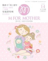 MFM_14_cover.jpg