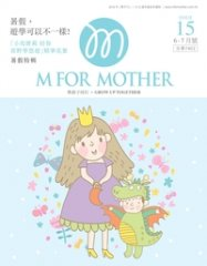 MFM_15_cover.jpg