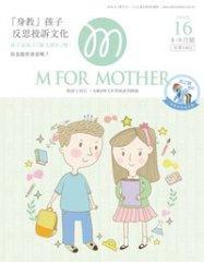 MFM_16_cover.jpg