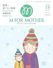 MFM_18_cover.jpg