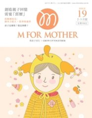 MFM_19_cover.jpg