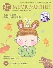 MFM_20_cover.jpg